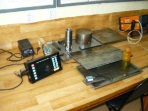 Лаборатория неразрушающего контроля